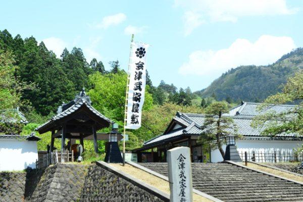 子供が喜ぶ手作り体験ができる子供連れにおすすめの福島観光スポット